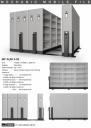 Mobile File Alba Mecanic MF AUM 3-02